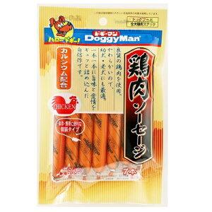 【アウトレット!!】 ドギーマン 鶏肉ソーセージ 7本 犬用 おやつ ドッグフード/間食 ジャーキー 【訳あり※賞味期限:2020年3月末まで】