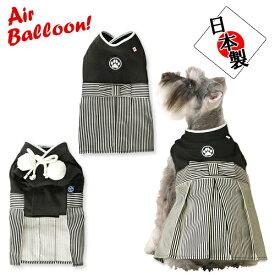 Air Balloon 国産 袴・日本男児 S M MD-M L 2L ブラック 犬服 超小型犬・小型犬 XL LL MD