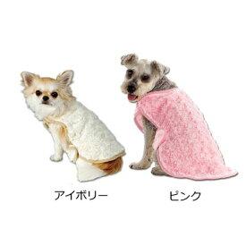 マルカン 寒い日に着る毛布 SS ピンク・アイボリー 超小型犬 犬服