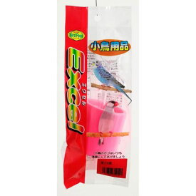 ナチュラルペットフーズ エクセル 育ての親 ピンク 小鳥用品