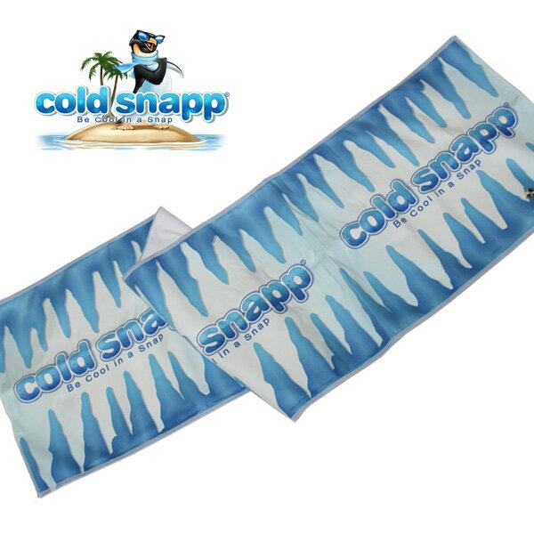 cold snapp(コールドスナップ)クールタオル/ひんやり冷たいタオル/夏の暑さ対策に!!ゴルフ、炎天下でのアウトドア、スポーツ観戦、散歩、ハイキング、登山にひんやりタオル/コールドタオル