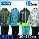 キッズスキーウェア【サイズ調節機能付き】COSBY(コスビー) ジュニア 子供用ウェア(男の子用)ボーイズスキースー…