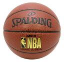 76-562J ゴールド 合成皮革 7号球 NBAロゴ入り | 正規品 SPALDING スポルディング バスケットボール バスケ NBA 7号 …