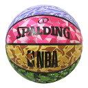84-195J ミックスカモ ラバー 5号球| 正規品 SPALDING スポルディング バスケットボール バスケ NBA 屋外 外用 屋内 …
