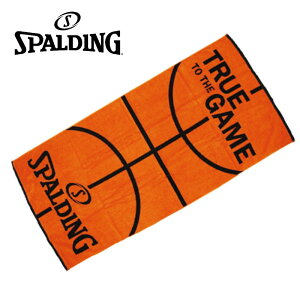 SAT130660 ベンチタオル | 正規品 SPALDING スポルディング バスケットボール バスケ 屋外 外用 屋内 室内 バスタオル 大きめタオル 店長オススメ
