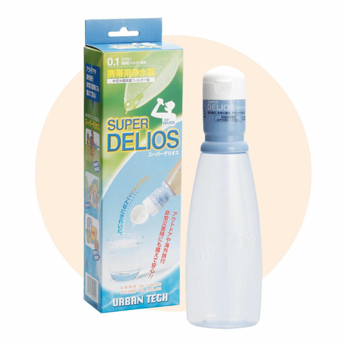 携帯用浄水器 SUPER DELIOS(スーパーデリオス)