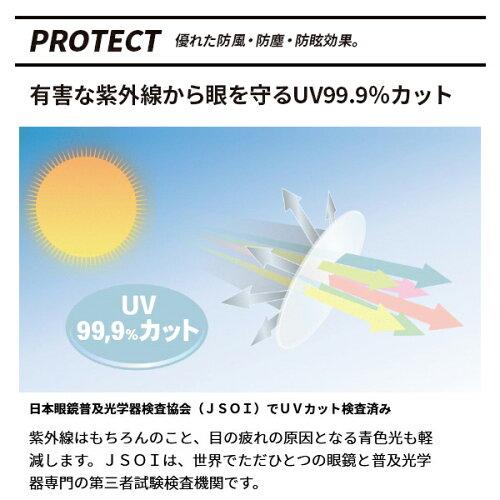 【送料無料】エレッセ偏光調光サングラスメンズスポーツサングラス偏光サングラスES-S205-HT