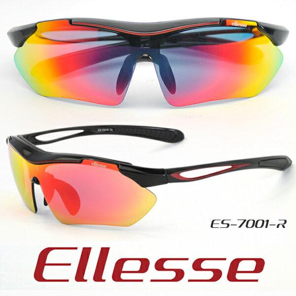 エレッセ スポーツサングラス リボミラーレンズ採用 UV99%カット ケースセット ES-7001-R