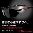 【送料無料】エレッセ 偏光調光サングラス メンズ スポーツサングラス 偏光サングラス ES-7001-HT