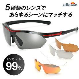 サングラス メンズ エレッセ 5枚の交換レンズセット スポーツ サングラス 偏光サングラス 偏光レンズ UVカット ゴルフ ジョギング 野球 釣り サイクリング ドライブ プレゼント ES-7005