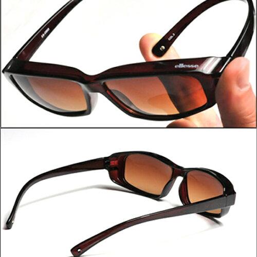 メガネの上からサングラス花粉対策にもエレッセオーバーグラスセミハードケース付属ES-OS【ドライブメンズ釣りオーバーサングラスellesse紫外線偏光グラス眼鏡の上からサングラス偏光サングラス】