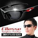 【UV99%カット】エレッセ スポーツサングラス メンズ エレッセ ES-S203-H 偏光サングラス ブランド 軽量 UVカット 紫…