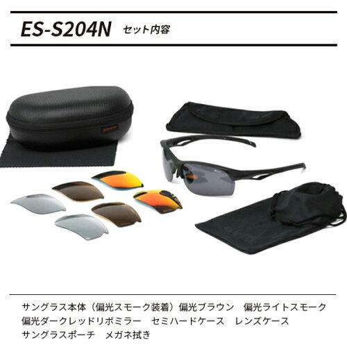 NEWエレッセスポーツサングラス2眼レンズ交換モデルES-S204偏光レンズ4枚セット専用ケース付属ellesse当店限定モデル