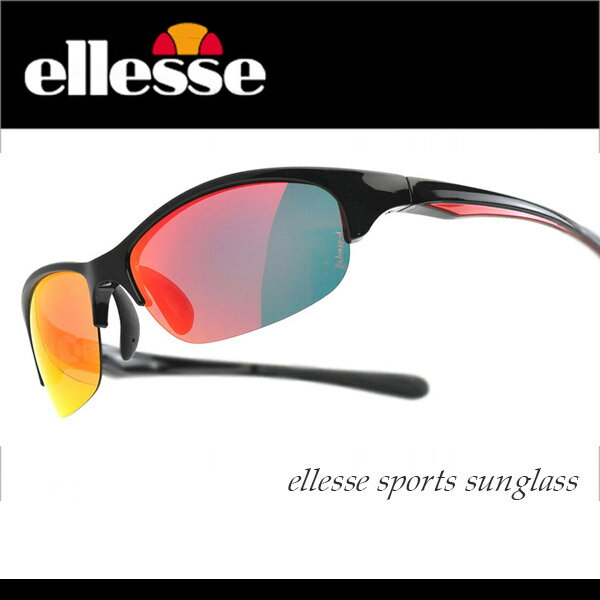 エレッセスポーツサングラス メンズ リボミラーレンズ 偏光レンズ採用 UV99%カット ES-S205R【サングラス 男性用 スポーツ用サングラス ジョギング ウォーキングに最適】