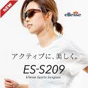 エレッセ スポーツサングラス レディース ケースセット ES-S209【偏光サングラス レディース UVカット 紫外線カット …