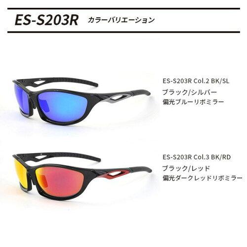 ES-S203R