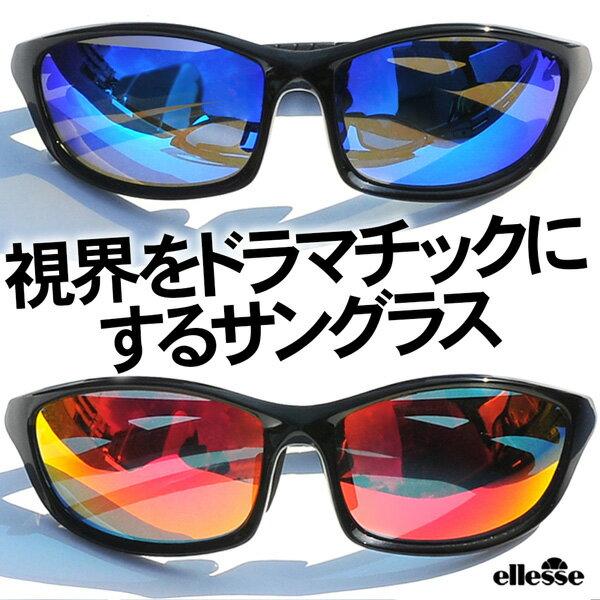 【送料無料】エレッセスポーツサングラス メンズ リボミラーレンズ 偏光レンズ採用 UV99%カット ES-S203R【サングラス 男性用 スポーツ用サングラス ジョギング ウォーキングに最適】
