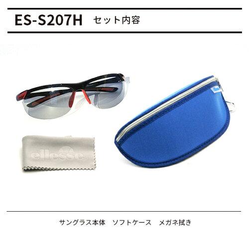 エレッセスポーツサングラスレディースE-S207H