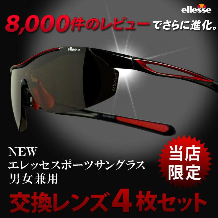 【送料無料】スポーツサングラス メンズ 偏光レンズ ゴルフ 野球 釣り 自転車 ランニング ES-7002