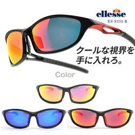 【送料無料】エレッセスポーツサングラス メンズ リボミラーレンズ 偏光レンズ採用 UV99%カット ES-S203R【サングラス 男性用 ジョギング ウォーキングに最適】