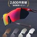 【レビュー2,700件突破】サングラス メンズ エレッセ 5枚の交換レンズセット UV99%カット ES-7001Hスポーツ サングラ…