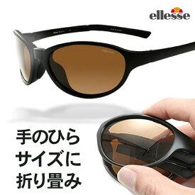 エレッセ サングラス ES-CS11 メンズ レディース 折りたたみ コンパクトサングラス プレゼント 贈り物 ellesse ES-CS11
