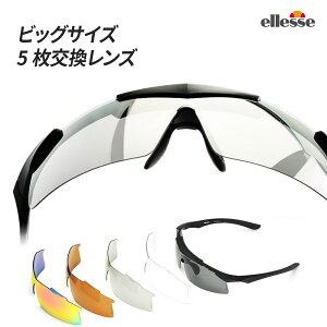 エレッセ スポーツサングラス メンズ 大きい 顔 偏光サングラス 大きいサイズ ellesse 幅広 uvカット ゴルフ 釣り ランニング ジョギング 野球 クリアレンズ ES-7003N
