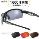 【送料無料】スポーツサングラス メンズ レディース エレッセ ES-S204-N 偏光 サングラス 偏光レンズ UVカット 紫外線…