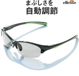 エレッセ サングラス メンズ 調光偏光サングラス 調光サングラス 偏光 調光 uvカット ゴルフ 釣りランニング 野球 テニス用サングラス ellesse ES-S205HT