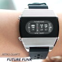 腕時計 メンズ ラバー バンド クオーツ腕時計 メンズ レディース ペア ユニセックス シルバー アナログ デジタル ウォッチ ギフト プレゼント FUTURE FUNK フューチャーファンク FF1