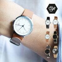bcf86973cb PR 腕時計 北欧 ウォッチ CHPO チーポ CHEAPO シーポ シーエイチ.