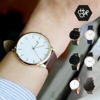 48d46144a7 PR PUレザーベルト クオーツ 腕時計 北欧 お洒落 プレゼント ギ.