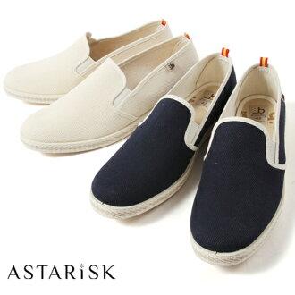 西班牙流行 simpledesignslippon 鞋 ! 在西班牙 linenslippon 鞋 berevere (bereveore)