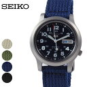 【アイテム】腕時計 ユニセックス 日本製 SEIKO5 オートマチック 腕時計 AUTOMATIC セイコーファイブ ミリタリーウォッチ メンズ レディース ユニセックス 男性 女性 男女兼用【ブラン