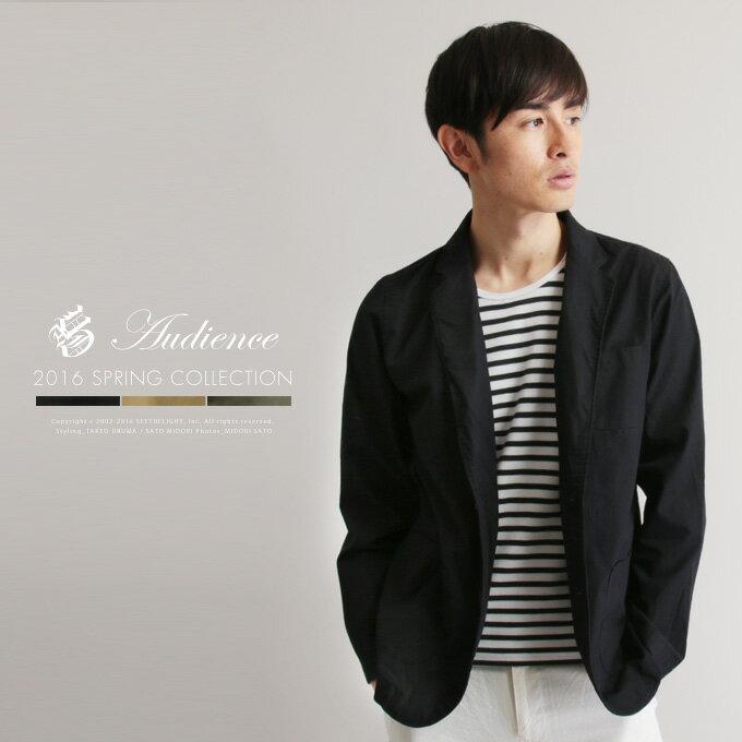 ジャケット メンズ 春 秋 冬 日本製 馬布 2ボタン テーラードジャケットUpscape Audience アップスケープオーディエンス