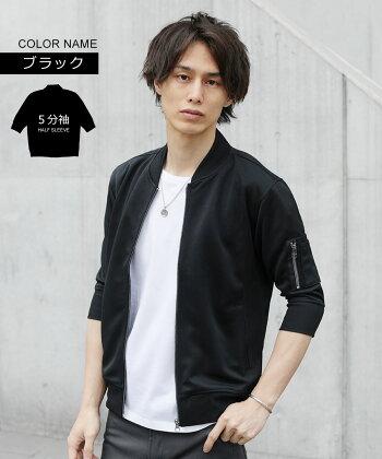 ブラック-5分袖