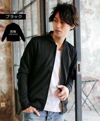 ブラック-長袖