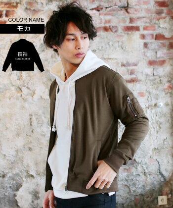 モカ-長袖