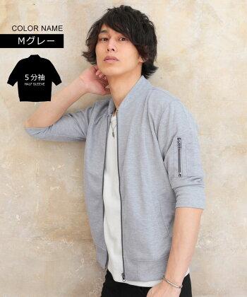 Mグレー-5分袖