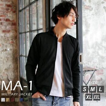 ハイブリッドMA-1ジャケット長袖/5分袖