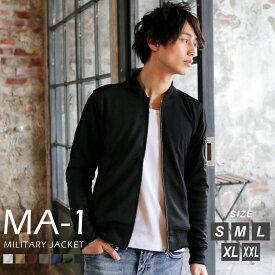 MA-1 ジャケット メンズ フライトジャケット ジャージ ハイブリッド ストレッチ ライトアウター アウター 薄い 薄手 春 秋 冬