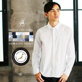 ブロードシャツ ブロード シャツ メンズ 日本製 オックスフォード シャーリング ボタンダウン 長袖 Upscape Audience アップスケープオーディエンス
