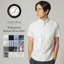 シャツ ブロードシャツ メンズ ワイドスプレッド オックスフォード ブロード ダンガリー 綿麻 ボタンダウン 半袖 日本…