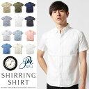 日本製 ボタンダウンシャツ メンズファッション ブロード ダンガリー オックスフォード シャーリング ボタンダウン 半…