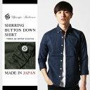 メンズ シャツ 春 メンズファッション 日本製 シャーリング 7分袖 ボタンダウン シャツ Upscape Audience アップスケープオーディエンス