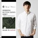 メンズ シャツ 春 メンズファッション 日本製 シャーリング 7分袖 ボタンダウン シャツ Upscape Audience アップスケ…