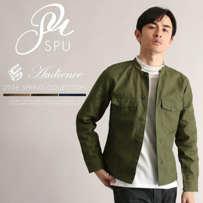 ジャケット メンズ 春 秋 日本製 綿100% ヘビーオックス ノーカラージャケットUpscape Audience アップスケープオーディエンス