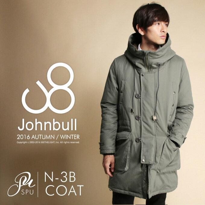 ライトウォーム 裏ボア N-3B コート 秋冬 アウター メンズファッションJohnbull(ジョンブル)16508