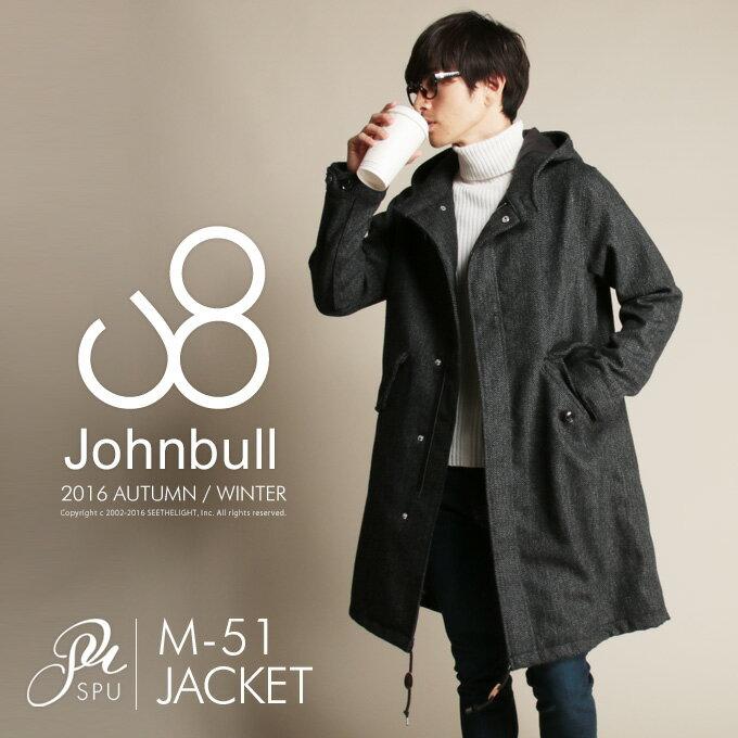 ウール ヘリンボーン M-51 ジャケット 秋冬 アウター メンズファッションJohnbull(ジョンブル)12485≪送料無料・代引き手数料無料≫