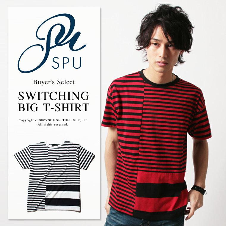 切り替えデザインビッグTシャツカットソーBuyer's Select(バイヤーズセレクト)